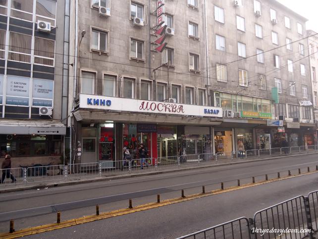kinoteatri-sofii002