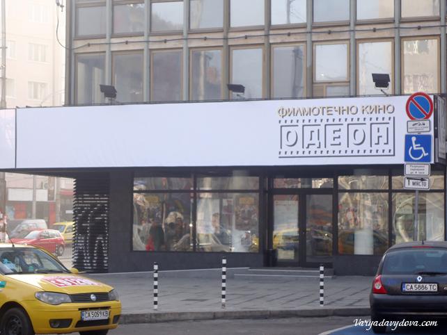 kinoteatri-sofii006