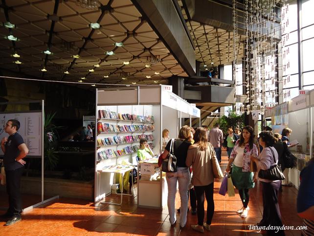 Сколько стоят книги в Болгарии