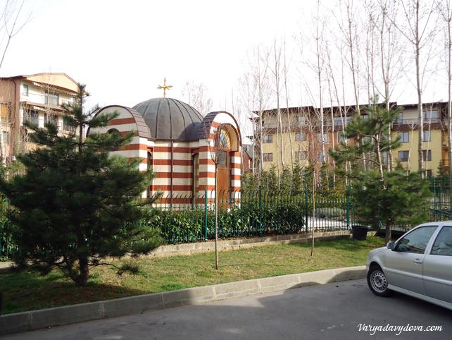 Комплекс Макси Грин Сити