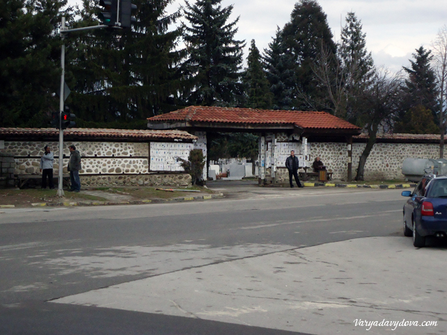 Курорт Банско