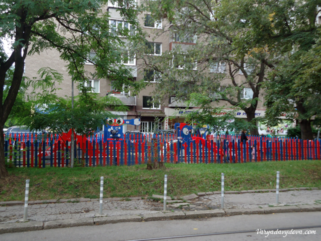 Квартал Иван вазов в Софии