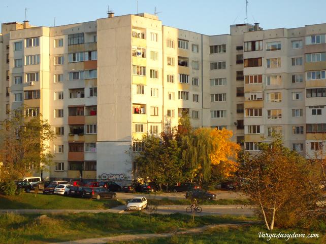 Квартал Левски. София