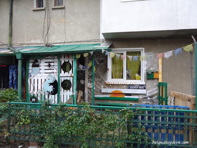Квартал Разсадника-Коньовица в Софии5