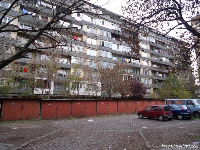 Квартал Красна Поляна в Софии