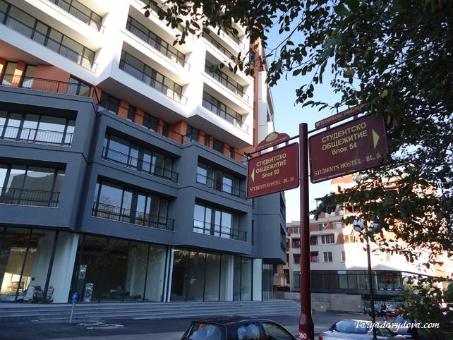 Студентски град - квартал в Софии06