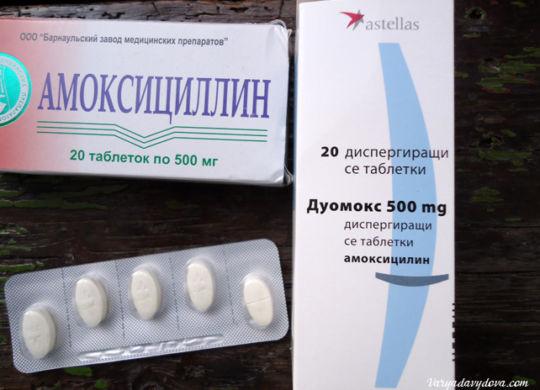 lekarstva-v-bulgarii