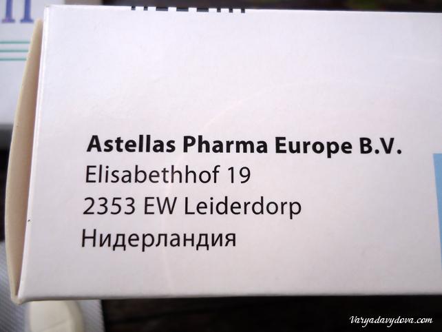 lekarstva-v-bulgarii001