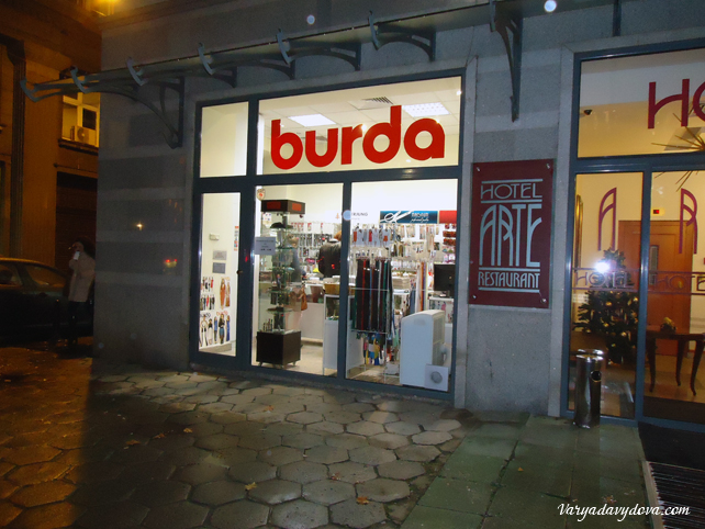 Магазин Бурда в Софии. Выкройки