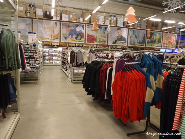 Магазин Метро в Софии