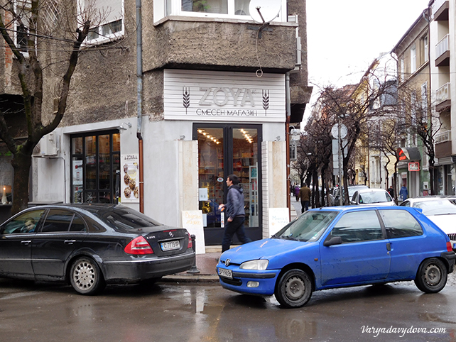 Магазин Зоя