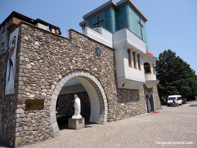 Мемориальный дом-музей Матери Терезы