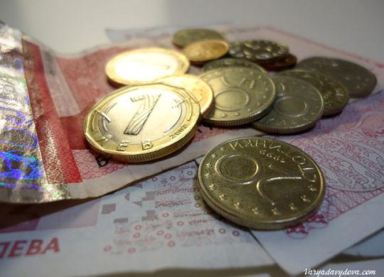Минимальная зарплата в Болгарии 2016. МРОТ