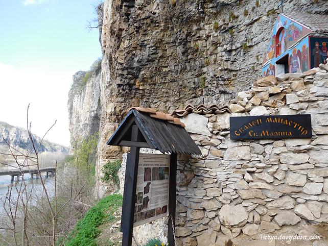Скальный монастырь Святая Марина. Карлуково