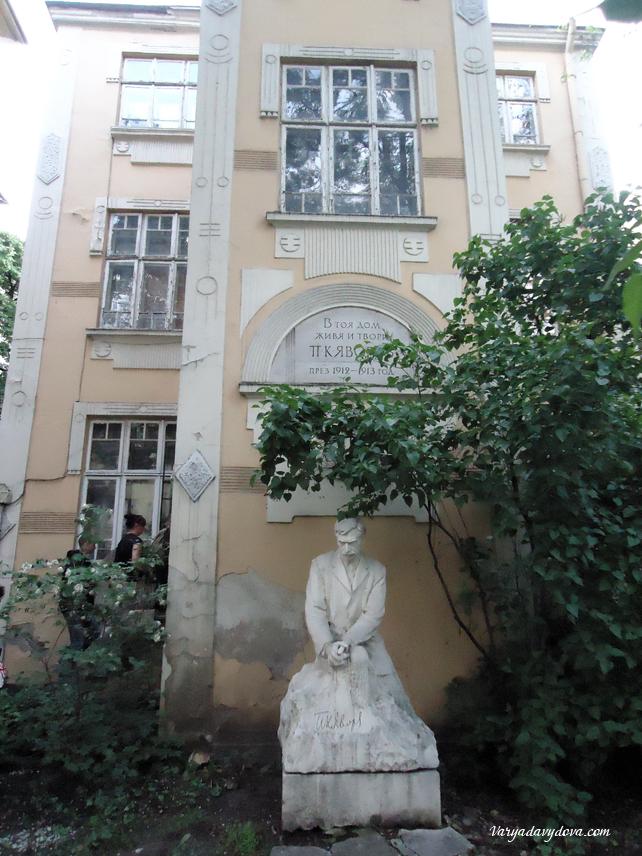 Дом-музей Пейо Яворова