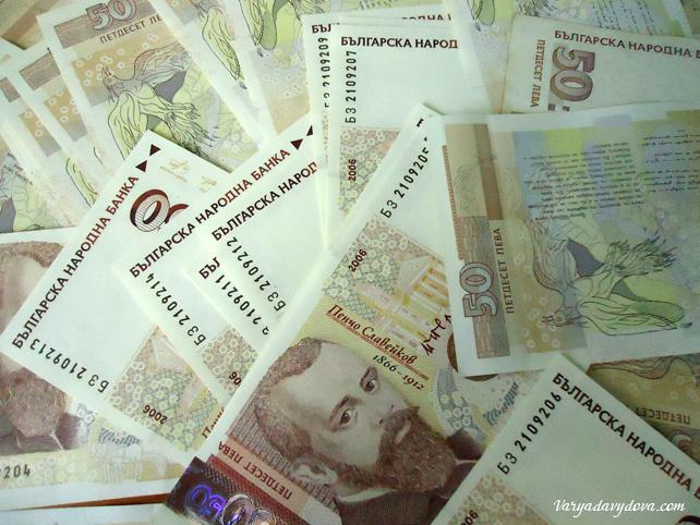 Налоги на болгарскую недвижимость