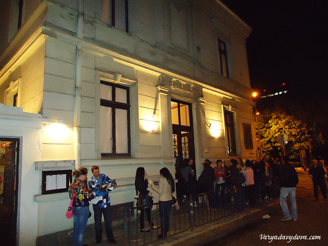 Ночь музеев в Болгарии
