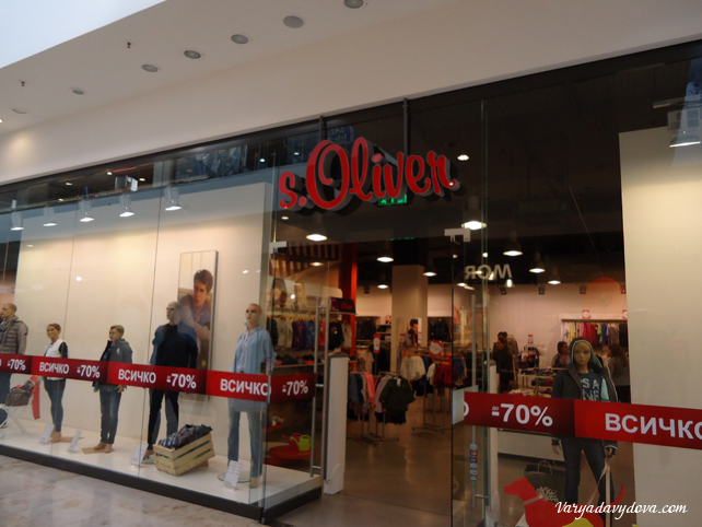 outlet-7