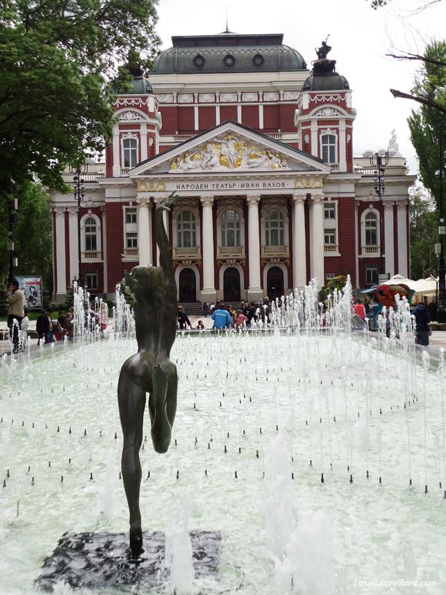 Парад в Софии