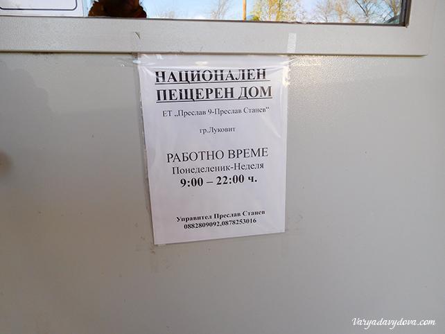 peschernyj-dom-3