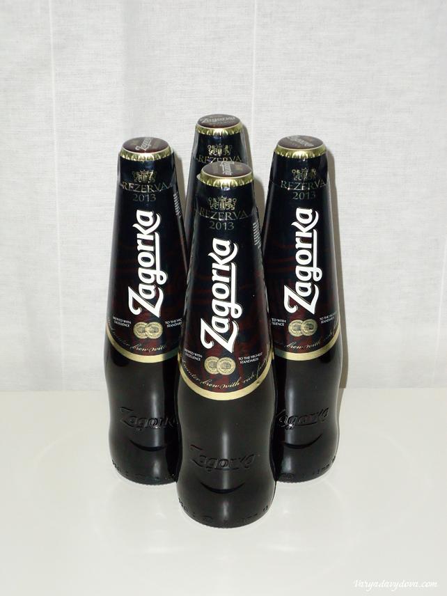 Болгарское пиво Загорка
