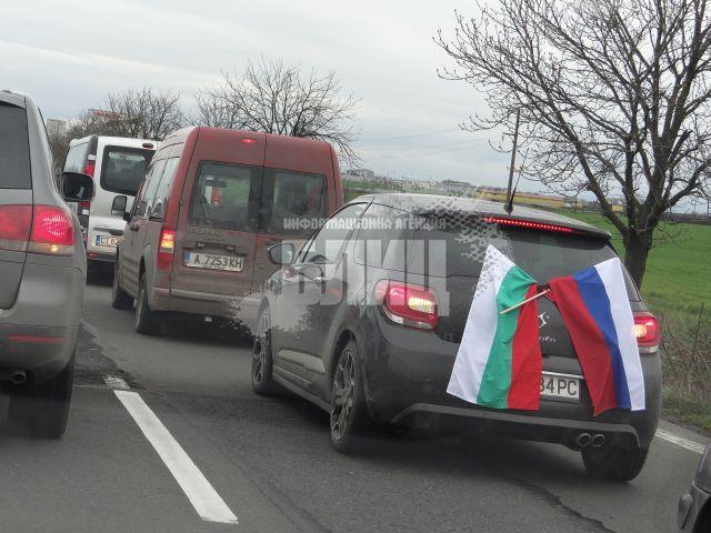 Прорусский протест в Бургасе