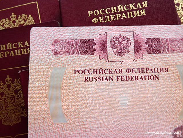 Просроченная виза