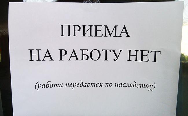 Вакансии для русских в Болгарии