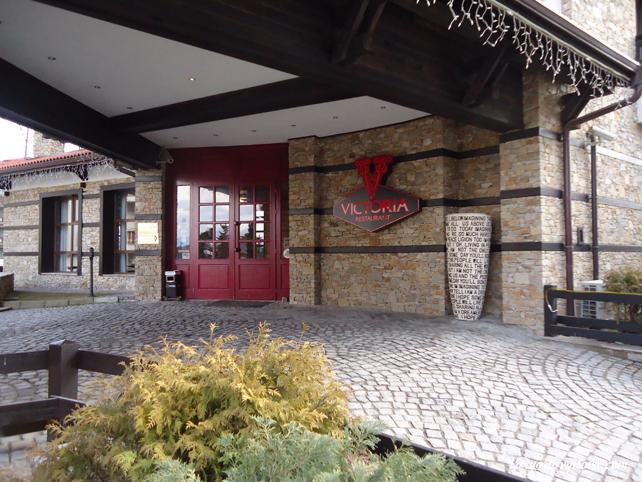 Pizza & Restaurant Victoria. Ресторан в Банско
