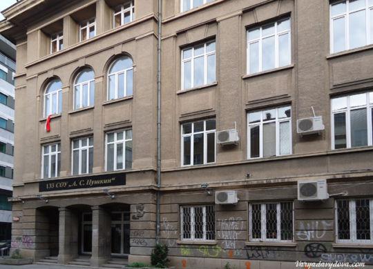 Школа в Болгарии
