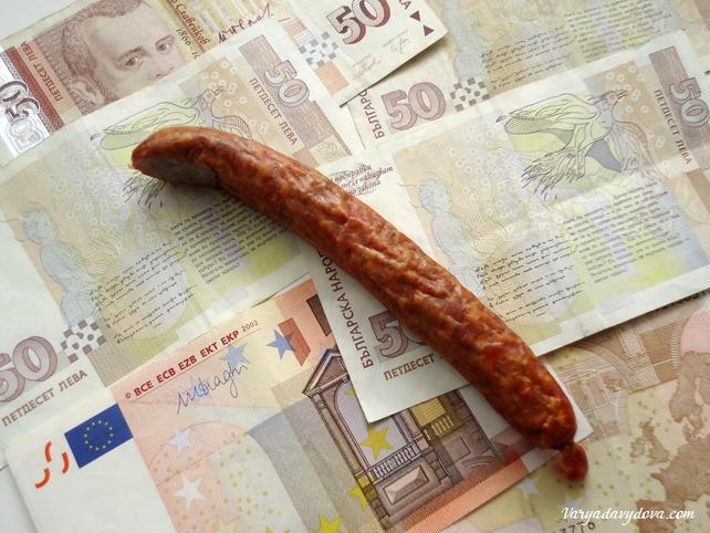 Сколько стоит жить в Болгарии