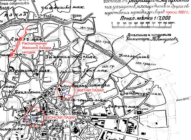 sofia-bulgaria-map-1881-001