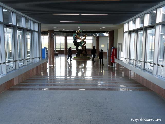"Станция метро ""Аэропорт София"""