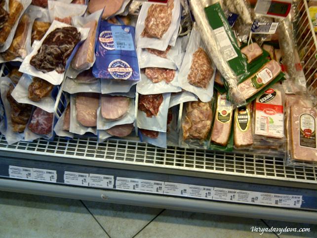 Супермаркет Младость