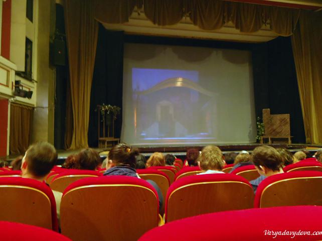 Театры Болгарии