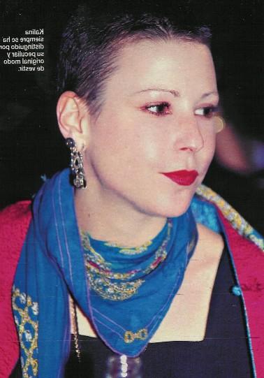 Болгарская принцесса Калина
