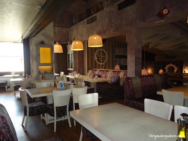 Ресторан Bar& Grill Euphoria l в Банско