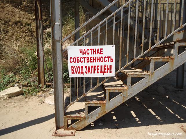 За что болгары не любят русских